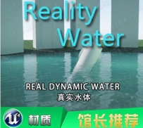 UE4 UnrealEngine4 虚幻4 Real dynamic water 真实水体